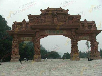 三门寺庙佛像石大门