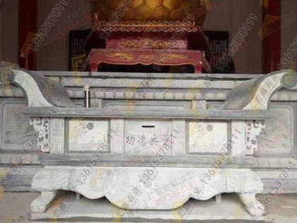 寺庙青石石雕供桌