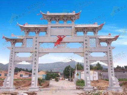 三门芝麻白寺庙牌坊