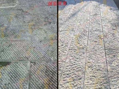 广场石材铺装图