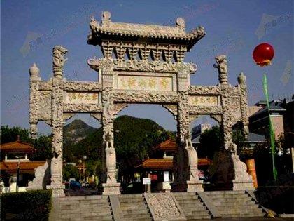 三门寺庙牌坊