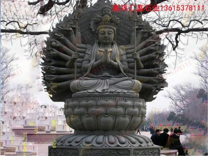 寺庙石雕千手观音坐像