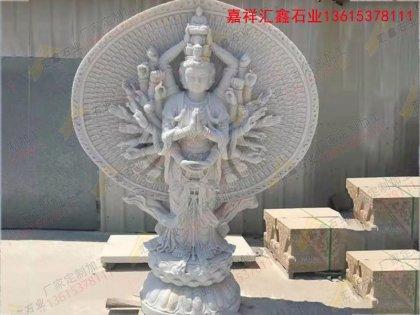 寺庙石雕千手观音站像