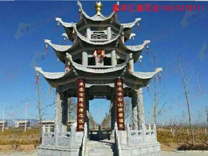 寺院雕刻三层石亭子