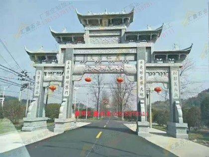 青石寺庙牌坊