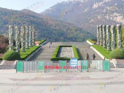 青石寺庙龙柱