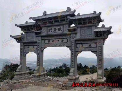 寺庙石雕系列寺庙牌坊
