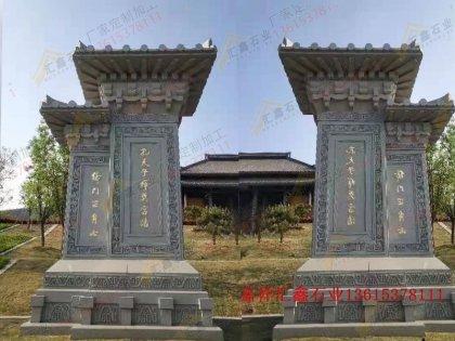寺庙石塔古门