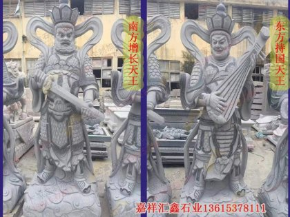 寺庙佛像四大天王