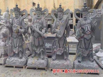 四大天王寺庙佛像